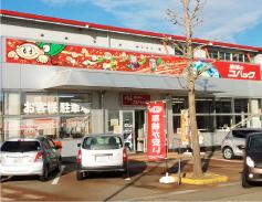 コバック小松店